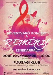 20151125_remeny
